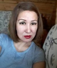 Екатерина Слепцова