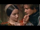 Нино Рота Ромео и Джульетта