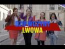 Дивчата з Львова  2 сезон 10 серия