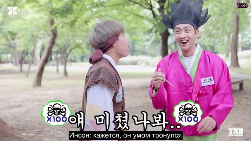 [RUS SUB] [My KNK Television Season 2] 24 Chuseok special 크나큰(KNK) a folk playhouse