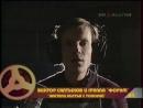 04. Виктор Салтыков и группа Форум . Улетели листья (1985)