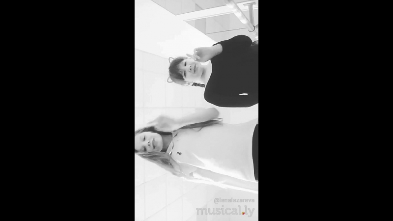 Мы с сестрой танцуем !
