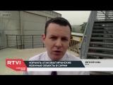 RTVI / Ядерное оружие Ирана. Почему о нем снова заговорили