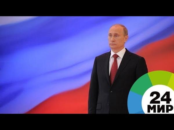 Путин выразил соболезнования властям Индии в связи с разрушительным наводнением МИР 24
