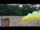 MA0511 Smoking Fountain / дым цветной