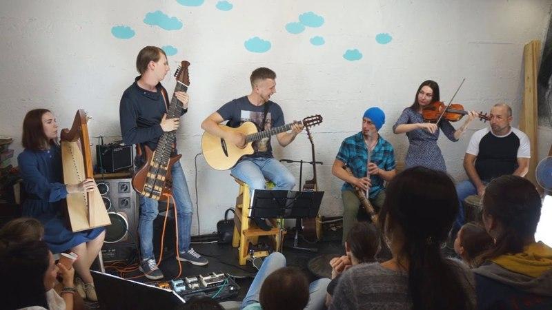 Группа «Эхо Земли» на Квартирнике Близкие Люди (12.05.18)