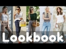 Latest Summer Jogger Pants Outfits   Fashion Lookbook 2018   Summer Outfit Ideas