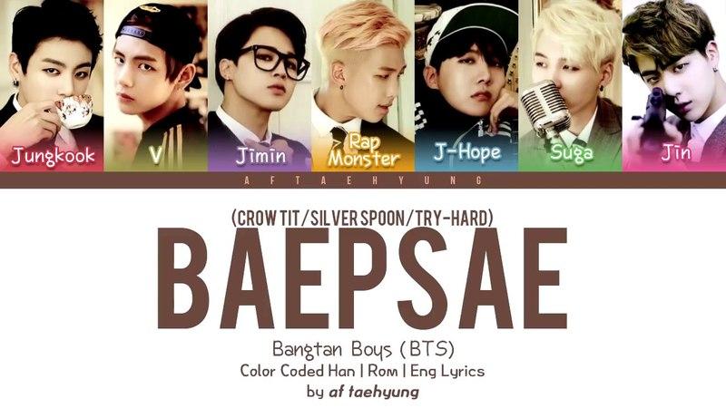 BTS - Baepsae