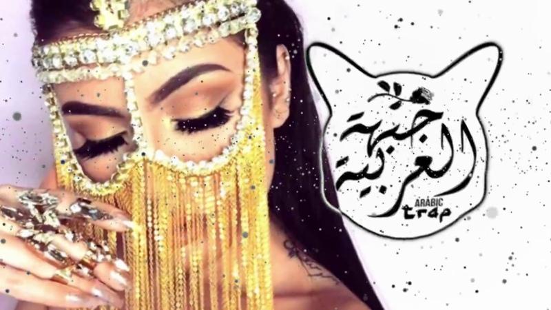 Hasan Emrey - La Câlin (Ft. Hatice Melis Ecem) [Turkish Trap Version]