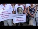Не хотим умирать на работе. Митинг против пенсионной реформы в Севастополе