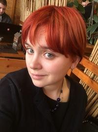 Елена Сиразетдинова