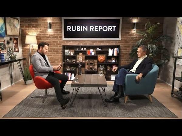 Джордан Питерсон и Дэйв Рубин о 12-ти Правилах Жизни
