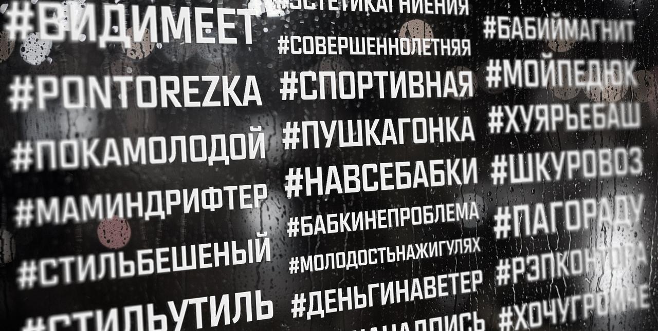 Интернет-магазин 2sticker.ru является крупнейшим ресурсом в продаже аксессуаров для любого автомобиля