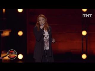 Пятилетие «STAND UP»: Елена Новикова - Об уходе коллагена