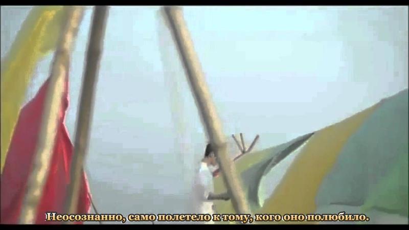 SHINee - LOVE (rus. sub. by Mizuki-tuan)