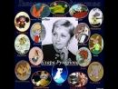 Голоса моего детства Клара Румянова Попурри 1983г