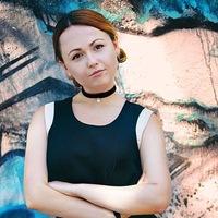 Александра Котеняткина, Бишкек, Кыргызстан