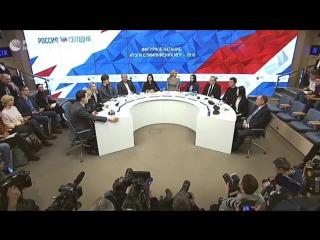 Пресс-конференция Федерации фигурного катания на коньках России по итогам Олимпиады