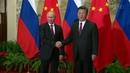 Владимир Путин побывал вКитае сгосударственным визитом ипосетил саммит ШОС. Новости. Первый канал