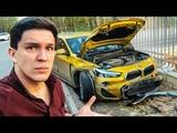 Масленников РАЗБИЛ новую BMW Поперечный на GhostBuster Война Бесконечности
