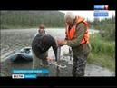 Тайны и легенды Гераськиного озера в Бодайбинском районе исследуют учёные