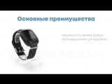 Smart Baby Watch Q80 Black Черные - детские часы телефон с GPS