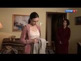 По щучьему велению  (2018) мелодрама 01 серия