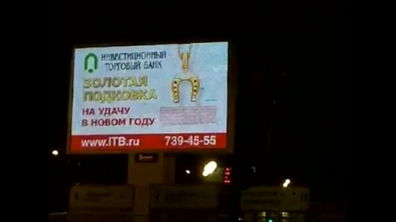 П0рн0 в центре Москвы
