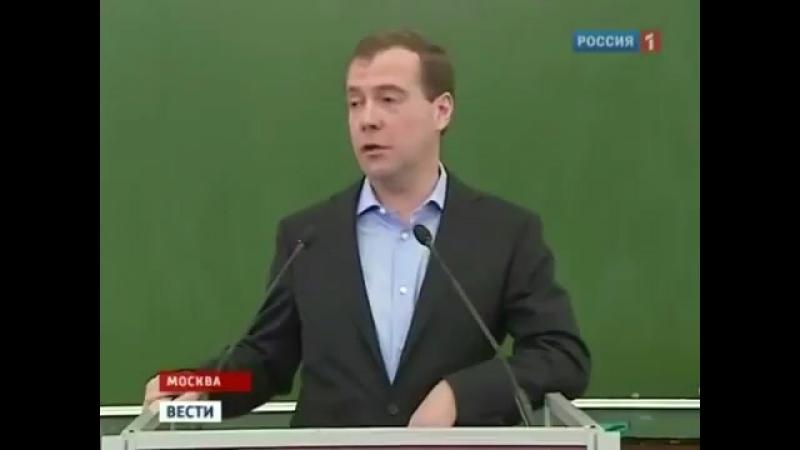 🔵 вопрос Медведеву - готов ли он пойти под суд....