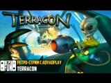 Ретро-стрим по Terracon   AqVadPlay