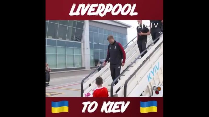 Из мерсисайда в Киев