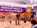 становая тяга 130 кг