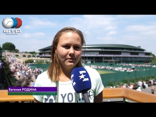 Evgeniya Rodina | Interview | Wimbledon 2R