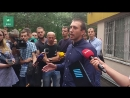 Суд отпустил координатора погрома цыганского табора Сергея Мазура под домашний арест