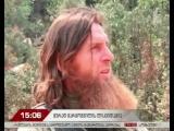 ერაყში ISIS-ის ლიდერ აბუ ბაქრ ალ-ბაღდადის მარჯვენა ხელად წოდებული მურად მარგოშვილი მოკლეს