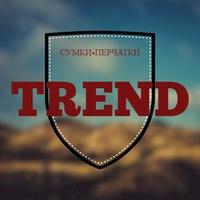 9e0b4509be25 Сумки Trend по оптовым ценам | Новосибирск | ВКонтакте