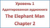 The Elephant Man - Chapter 2 - The card - Elementary level
