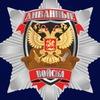 Диванные войска Тюмени!