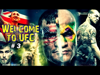 Welcome to UFC - part 3 (#mma #ufc #motivation)