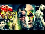 Welcome to UFC - part 3 (#mma #ufc #motivation)
