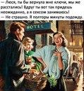Екатерина Фурцева фото #8