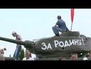 Ингушетия.Мурат Зязиков-75 лет Прохоровскому танковому сражению