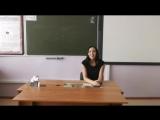 Азбука бизнеса с Юлия Атясова