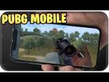 🎮 PlayerUnknown's Battlegrounds Mobile - Продолжение вчерашнего стрима.# 🎮