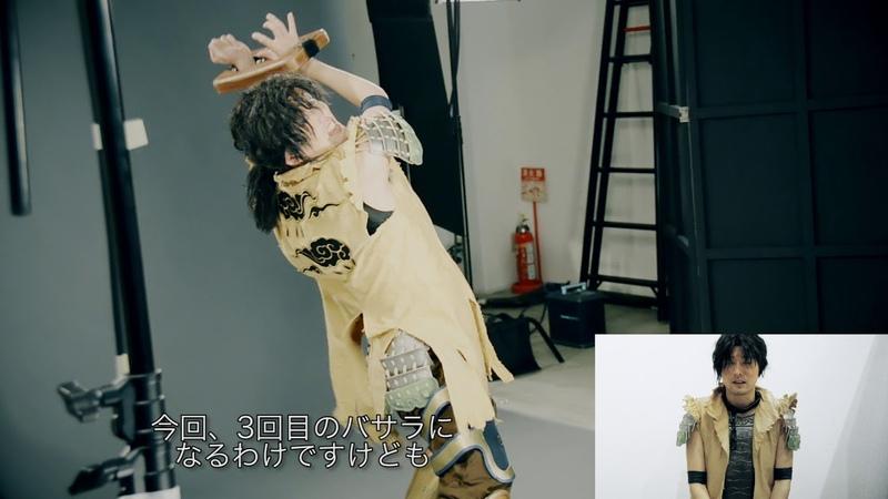 斬劇『戦国BASARA』第六天魔王 黒田官兵衛 役 伊藤裕一