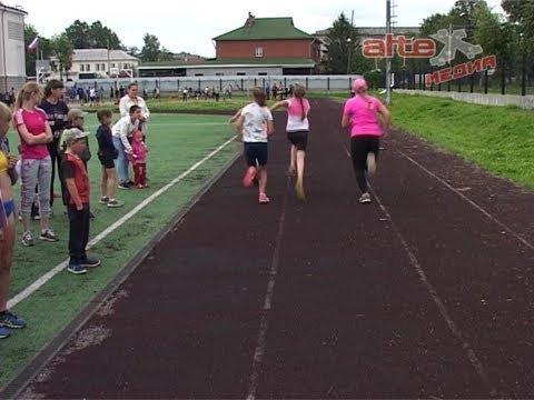О победах артёмовских спортсменов и о приближающемся Дне физкультурника