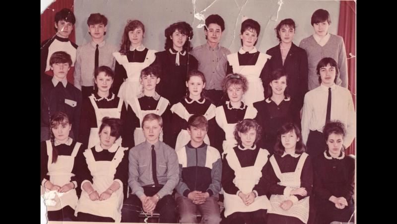 Одноклассники выпуск 1988 школа №5 г.Ангарск