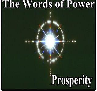 Слова Силы для Процветания R9PwDI_Kj44