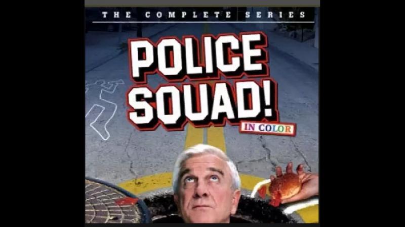 Полицейский отряд / Police Squad! 1982 Михалёв