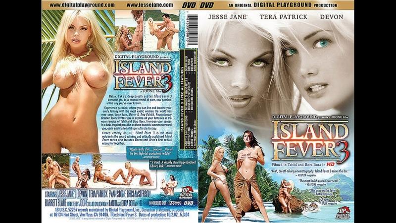 «Лихорадка на острове 3» Island Fever 3 (2004) HD